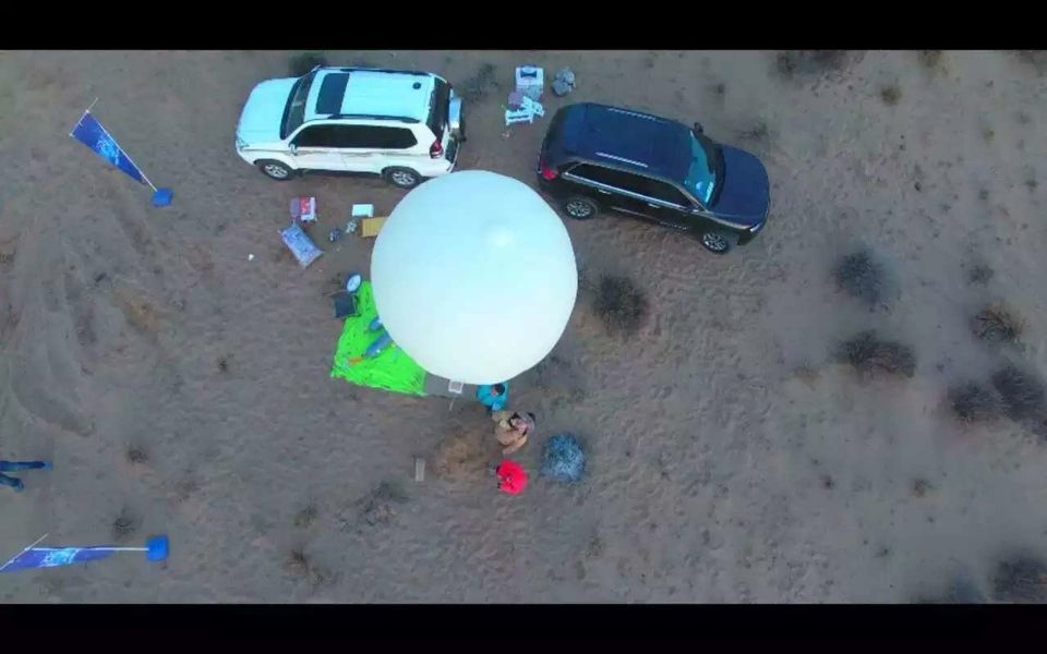 remote-controlled-aircraft-make-pictures-weather-balloons
